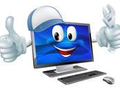 Компьютеры, оргтехника,  Персональные компьютеры Ремонт компьютеров, Фото