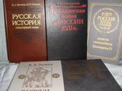 Книги История, цена 10 бел. руб., Фото