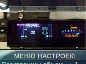 Запчасти и аксессуары,  Renault Scenic, цена 60 бел. руб., Фото