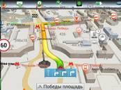 GPS навигаторы GPS карты, цена 10 бел. руб., Фото