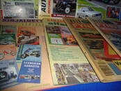 Книги Периодика, цена 1 бел. руб., Фото