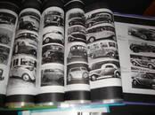 Книги Научно-популярная литература, цена 60 бел. руб., Фото